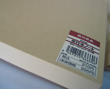 Muji notebooks