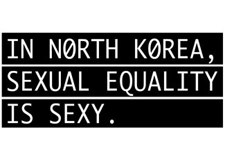 Young-hae Chang's Cunnilingus in North Korea